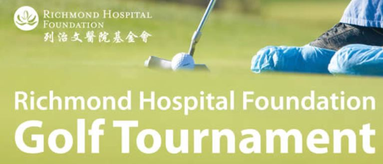 RCG Group Volunteer Sponsor for the Richmond Hospital Foundation Golf Tournament